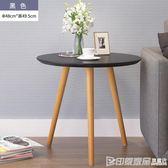 茶幾簡約現代小桌子邊幾圓形小戶型迷你小茶幾圓桌休閒角幾咖啡桌  印象家品旗艦店