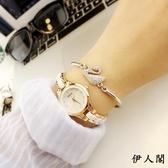 伊人閣 手錶女簡約休閒手鍊錶石英女錶