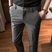 YAHOO618◮垂感西褲男 修身薄款西服褲九分韓版男士休閑商務西裝褲 韓趣優品☌