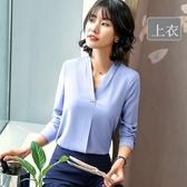 小三衣藏[8Y585-PF]簡約V領純色OL長袖襯衫上衣~上班/會議/面試