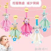 0-1歲嬰兒安撫巾寶寶睡覺玩偶兔玩具可入口啃咬睡眠娃娃男孩女孩 歐韓時代
