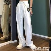 運動褲白色闊腿褲女高腰垂感夏季薄款2021新款韓版個性寬鬆直筒運動褲潮 迷你屋 新品