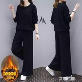 冬季加絨加厚運動衛衣套裝女休閒闊腿褲寬鬆2019新款兩件套『艾麗花園』
