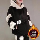 羊羔毛外套羊羔絨衛衣女2019新款歐洲站冬季寬鬆加絨加厚兩件套裝「時尚彩虹屋」