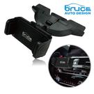 BRUCE CD槽按壓手機支架 BR-1...