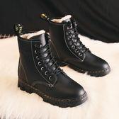 馬丁靴 冬季雪地靴女新款加絨加厚馬丁靴學生棉鞋百搭短筒厚底短靴子 LN6142 【雅居屋】