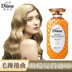 Moist Diane黛絲恩 完美柔順極潤修護護髮素
