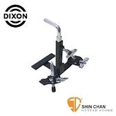 【缺貨】 Dixon PRCB-PB 大鼓踏板專用牛鈴支架