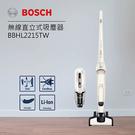 【折價卷現領現折】 BOSCH 博世 無線直立式吸塵器 BBHL2215TW 公司貨
