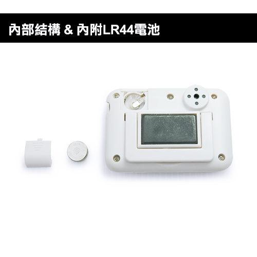 LIKA夢 捷銳 jierui 超大聲計時器 正倒數多功能大字幕計時器  C7JI-727 【白 / 紅】 不挑色隨機出貨
