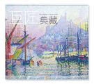 2019月曆~JL617巨匠典藏13張-單月曆 ~天堂鳥月曆