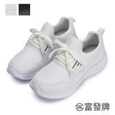 【富發牌】輕量流線型綁帶休閒鞋-黑/白  1AU27