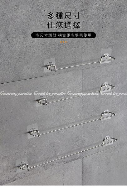 【不鏽鋼鍋蓋架】50cm 廚房抹布架 衛浴室毛巾架 無痕拖鞋架 免釘免鑽收納架 不銹鋼吊掛架