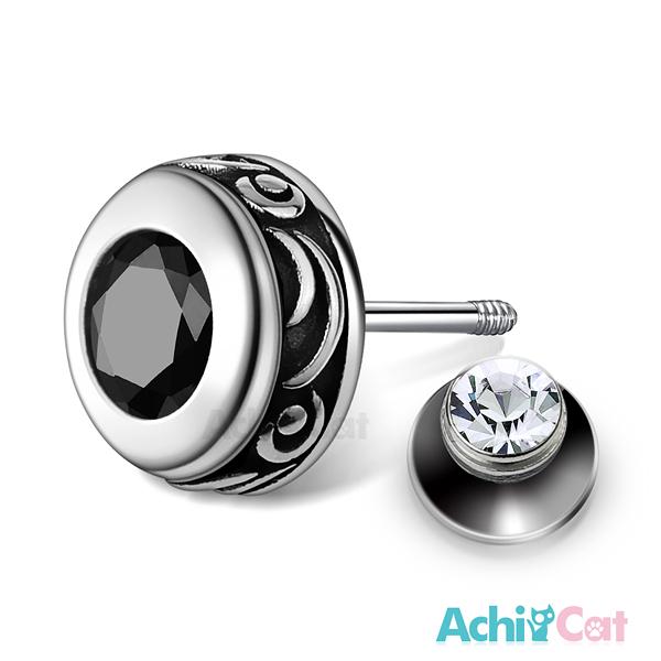 AchiCat耳釘925純銀栓扣式後鎖耳環 復古圓形抗過敏鋼耳針 兩面皆可戴(黑鋯大墜)GS7082