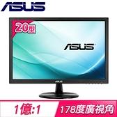 【南紡購物中心】ASUS 華碩 VC209T 20型 IPS低藍光不閃屏寬螢幕