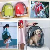 貓包寵物外出包貓籠子便攜包手提狗狗背包太空包太空艙貓咪透明包 深藏blue