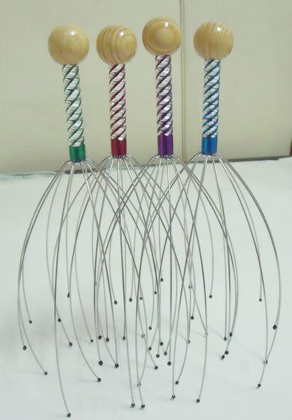 鋼絲頭摩 按摩爪  4個 顏色隨機