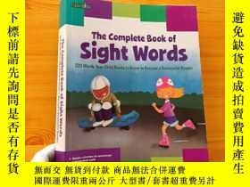 二手書博民逛書店The罕見Complete Book of Sight Words 大16開Y10893 Flashkids