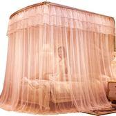 伸縮蚊帳U型1.8m床1.5米1.2m公主風雙人家用ins支架新款網紅