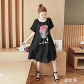大尺碼洋裝洋氣遮肚連身裙減齡夏裝新款韓版女裝顯瘦大碼名媛裙子cp1750【野之旅】