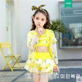 兒童泳衣女童中大童分體公主裙式寶寶可愛泳裝女孩小童韓國游泳衣 漾美眉韓衣