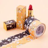 口紅貼紙手賬裝飾和紙膠帶中國風銀日記diy【奇趣小屋】