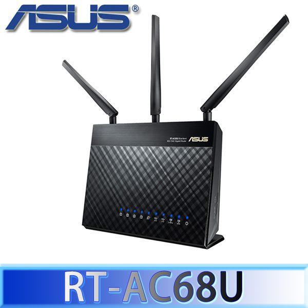 ASUS 華碩 RT-AC68U 雙頻無線 AC1900 路由器