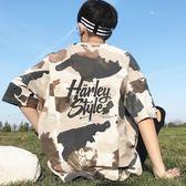 夏季迷彩短袖T恤男士韓版潮流寬鬆體恤男生嘻哈五分袖純棉半袖衫