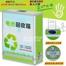 小號 電池回收箱環保箱意見箱廢舊電池回收箱掛牆帶鎖可定制 全館免運