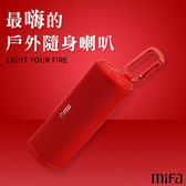 MiFa F5  多色 隨身無線藍芽喇叭 行動藍牙音響 MP3喇叭《SV7374》 HappyLife