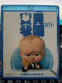 挖寶二手片-Y00-082-正版BD【寶貝老闆 3D單碟】-藍光動畫