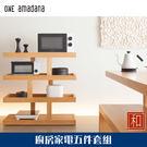 ONE amadana 日本設計廚電五件組(微波爐+烤箱+電子鍋+電磁爐+手沖壺)