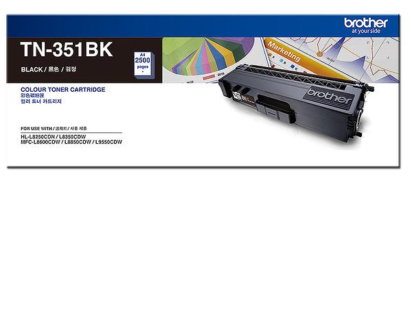 TN-351BK brother原廠彩色雷射專用碳粉匣 (可列印2500頁) HL-L8350CDW,MFC-L8850CDW,MFC-L8600CDW