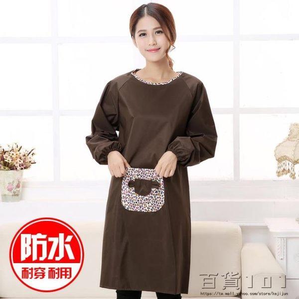 長袖成人圍裙反穿罩衣工作服