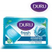 土耳其 Duru 海洋微風清爽去角質皂 160g 【YES 美妝】