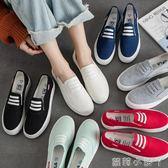 樂福鞋厚底一腳蹬女帆布鞋小白鞋學生布鞋增高樂福鞋 全館免運