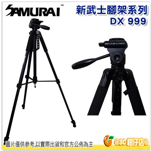 送腳架袋 SAMURAI 新武士 DX 999 DX999 鋁合金三腳架 單手把 公司貨 最高170cm 大腳架