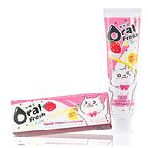 Oral 歐樂芬 天然安心兒童牙膏-草莓口味 (60g/條)【杏一】