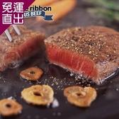 勝崎生鮮 美國PRIME藍絲帶霜降牛排6片組 (120公克±10%/1片)【免運直出】