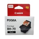 CANON BH-70 黑色 原廠連續供墨專用噴頭 適用G6070 / G5070
