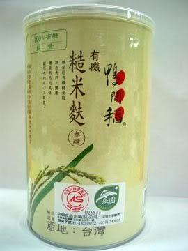 鴨間稻~有機糙米麩(無糖)400公克/罐