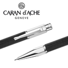 CARAN d'ACHE 瑞士卡達 VARIUS 維樂斯鎧甲自動鉛筆(黑) / 支