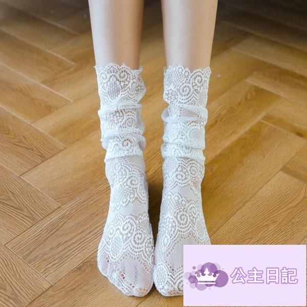 2雙 日系蕾絲中筒襪鏤空花紋長襪子女網眼堆堆襪花邊【公主日記】