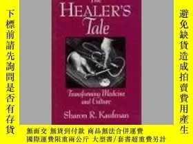 二手書博民逛書店The罕見Healer s Tale: Transforming