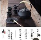 鐵壺日本南部銅蓋黑點鑄鐵壺無塗層生鐵壺老鐵壺燒水鐵茶壺(1.2L容量黑點杯子套裝)