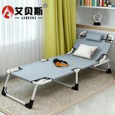 折疊床多功能折疊床單人床家用成人午休床午睡躺椅辦公室簡易床行軍陪護jy