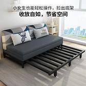 沙發床兩用客廳多功能坐臥小戶型簡約沙發床實木可摺疊1.5米雙人 {免運}