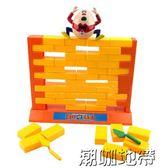 雙十二狂歡益智玩具拆墻砌墻游戲親子互動拼插積木兒童聚會桌面游戲早教桌游【潮咖地帶】