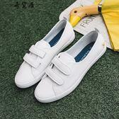 春季一腳蹬魔鬼氈女鞋2018新款百搭小白鞋女淺口帆布鞋潮學生板鞋