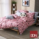 DON 極簡日常 加大四件式200織精梳純棉被套床包組-圓點粉+圓點灰